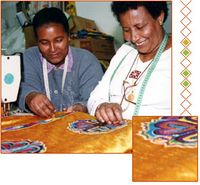 Ethiopian jewish history and aliyah - ethiopian traditional embroidery