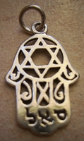 Hamsa star of David sal pendant sterling silver SAL