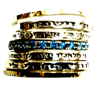 Hebrew Meditation Spinner ring love good wishes verses rings CZ zircons / turquoises / garnets