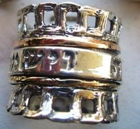 Hebrew blessing ring Yeshmarheha Hashem