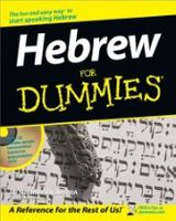 Hebrew Learning Books and Games