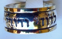 Hebrew message |prayer | poesie ring