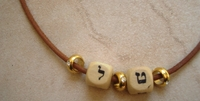 Hebrew name necklace 2 letters name