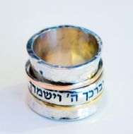 Hebrew Spinner Ring. Ring for woman