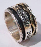 Hebrew verses hebrew ring spinner ring