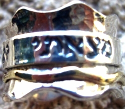 I have found the one I love | hebrew ring