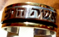 Israeli hebrew love ring silver and gold spinning ring