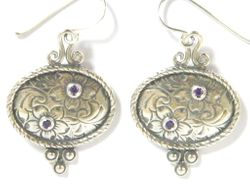 Israeli romatic earrings sterling silver  jewelry