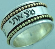 Israeli love spinning rings