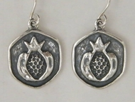 Israeli pomegranate sterling silver earrings