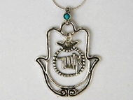 Israeli silver happiness hamsa necklace Osher Blessing jewelry