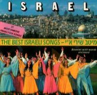 Don't Miss these performance of Israeli Songs in Russia