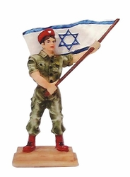 Jewish figurines - Israeli soldier with flag- Judaica online
