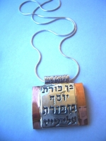 Judaica Kabbalah necklace Ben Porat Yosef Israeli protect necklace