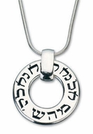 Kabbalah necklace maash health