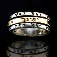 "Kabbalah Ring Silver and 9 CT Gold ""Made in Israel"""