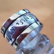 Love spinner ring silver and gold