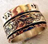 Meditation ring I to my Beloved Ani le Dodi ring silver and gold Spinner Ring