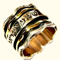Meditation ring Shema Israel prayer silver gold