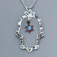 More about  Kabbalah Jewelry? Meaning, Belief, Mysticism,  Protection, Blessing..