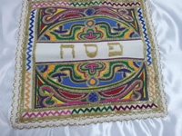 Pesach Matza cover hand embroidered by Ethiopian women in Israel