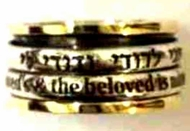 "Poesie ring  | ""I am my beloved and my beloved is mine"""