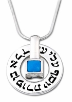 Protection against Evil Eye silver kabbalah pendant ALED