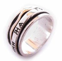 Russian message ring silver gold
