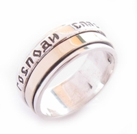 Russian ring with message