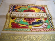 Shabat Shalom Chalah Cover Ethiopian Embroideries