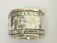 Israeli verses ring good wishes blessings love ring
