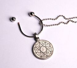 Israeli jewelry Solomon Seal key holder for Guarding and Protection