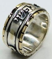 Spinner hebrew ring silver gold