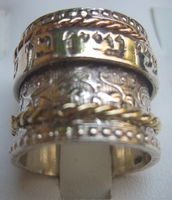 Spinning ring Kabbalah made in Israel Ben Porat Yosef