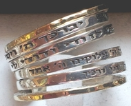 Stackable blessing rings silver & gold
