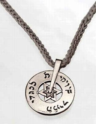 Star of David Blessing Necklace