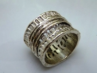 Sterling silver spinner ring Israeli designer jewelry