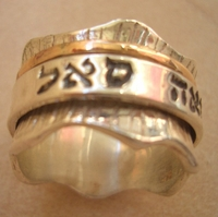 Swivel ring Kabbalah from 72 Sacred Names of G-D
