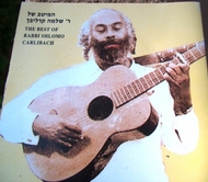 The Best of Rabbi Shlomo Carlibach jewish music Israeli