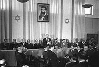 The Movie of today: Ben Gurion Independence Speech