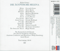 Die Agyptische Helena  (Dorati;  Gwyneth Jones, Matu Kastu, Barbara Hendricks, Willard White)  (2-London 430 381)