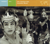 David Lewiston's Java: The Jasmine Isle / Gamelan Music - Indonesia   (Nonesuch Explorer Series 79717)