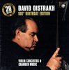 David Oistrakh - 100th Birthday Celebration  (20-Brilliant 9056)