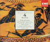 Troilus and Cressida (Walton)  (Lawrence Foster;  Janet Baker, Richard Cassilly, Benjamin Luxon  (2-EMI 65550)