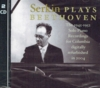 Rudolf Serkin    (2-Music & Arts 1141)