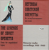The Legends of Soviet Operetta  (7-Aquarius  AQVR 413)