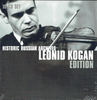 Leonid Kogan   (10-Brilliant 93030)