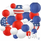 24pc Assorted Paper Lanterns w/ Silver Glitter Garland Letters (Stars & Stripes, USA) - Premier