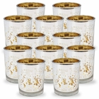 Christmas Metallic Votive Candle Holder 2.85-Inch - Silver and Gold Christmas Bells (Set of 12) - Premier
