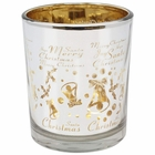 Christmas Metallic Votive Candle Holder 2.85-Inch - Silver and Gold Christmas Bells (Set of 25) - Premier